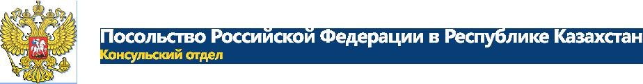 Госпрограммы рф официальный сайт